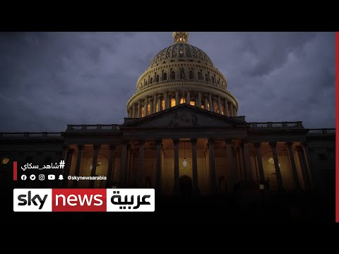 مشروع قانون في الكونغرس الأميركي لتصنيف الإخوان تنظيما إرهابيا .. ما الأهمية؟