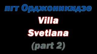 видео Влад Тахтаров