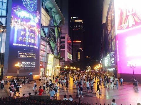 Must visit place in Chongqing China 2018||jiefangbei night view