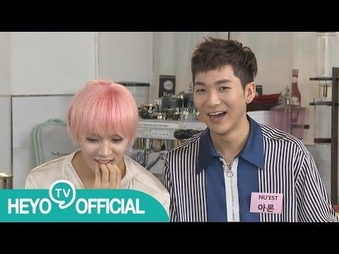 [해요TV] K-COOK STAR - 뉴이스트 다시보기 FULL