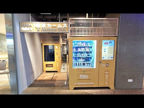 Japanese Vending Machines Cafe In Singapore