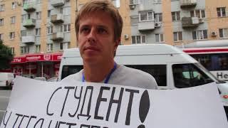 Одиночный пикет сторонника Мальцева у СГАУ в Саратове