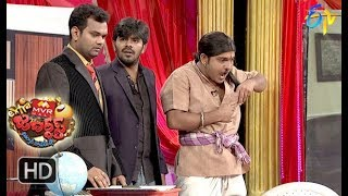 Sudigaali Sudheer Performance  Extra Jabardasth  20th April 2018  ETV Telugu