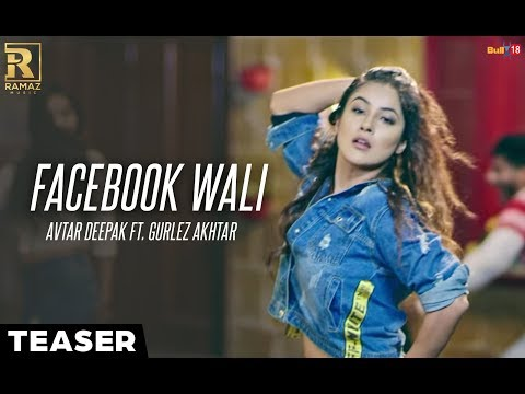 Facebook Wali (Teaser) | Avtar Deepak Ft. Gurlez Akhtar | New Punjabi Songs 2018 | Ramaz Music