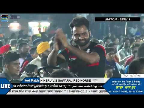 SEMI FINAL 1 at ADDA SARAN (Hoshiarpur) TRACTOR TOCHAN [15 Sep. 2019]