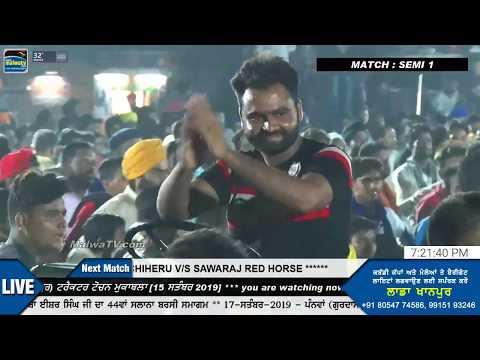 SEMI FINAL 1 at ADDA SARAN (Hoshiarpur) TRACTOR TOCHAN [15 Sep. 2019]