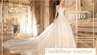 видео Фото свадебных платьев нашх невест