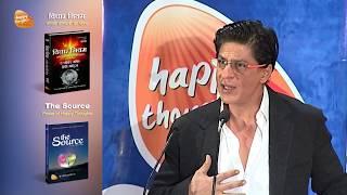 जिंदगी में आप जो चाहे वह पा सकते है सकारात्मक विचारों के द्वारा - Shah Rukh Khan -Motivational Video
