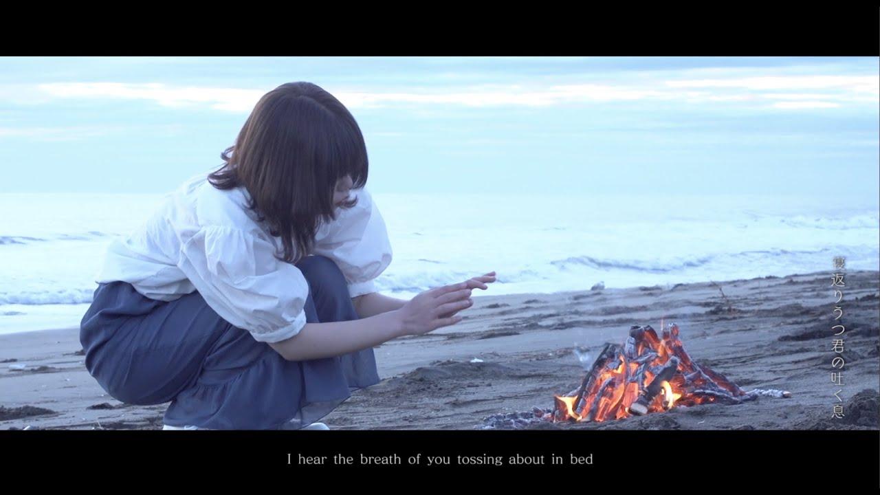 朝ぼらけの紅色は未だ君のうちに壊れずにいる (Asaborake No Koushoku Wa Imada Kimi No Uchi Ni Kowarezu Ni Iru) – 十三月の朝 (The Morning Of 13th Month)