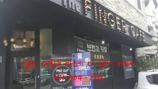 일산 대화동 카페 더 …