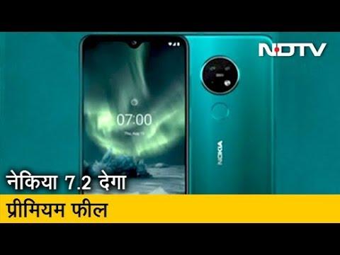 OnePlus 7T हुआ Launch, Classic Look के साथ आया Nokia 7.2 | Cell Guru