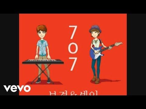 Download Mp3 Bo Kyung, Shayne - Summer Love (Duet Version) terbaru