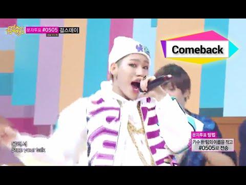 [Comeback Stage] Block B - H.E.R, 블락비 - 헐, Show Music Core 20140726
