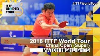2016 China Open Highlights: Fan Zhendong vs Wong Chun Ting (1/2)