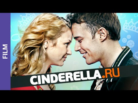 Cinderella.ru. Russian Movie. Melodrama. English Subtitles.