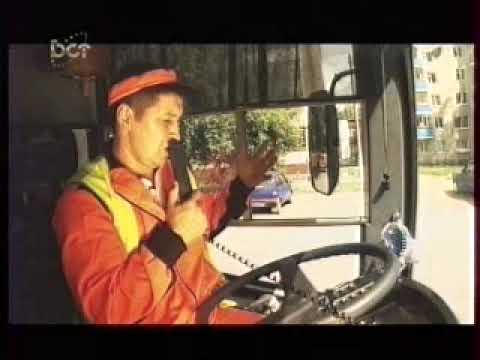 "Рустам Гиззатуллин в ""Счастливом троллейбусе"""