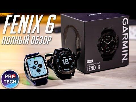 Garmin Fenix 6 Vs Apple Watch 5: полный обзор Garmin Fenix 6 Sapphire за $900