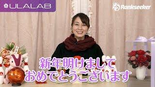 プロボウラー姫路麗が発信するトーク番組『うららぼ』。第93話では、姫...