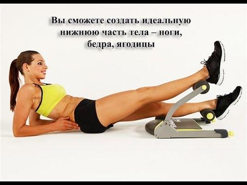 Amazon.com : Wonder Core Smart Fitness Equipment, Black/Green .