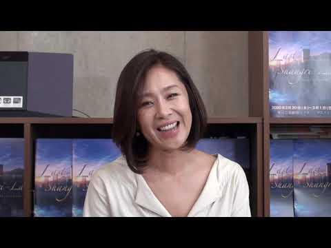 ミュージカル「Last Shangri-La」の出演者によるリレートークです!第3回目は松岡由美さん!チームMOONでネットカフェのオーナー・西條典子を演じ...