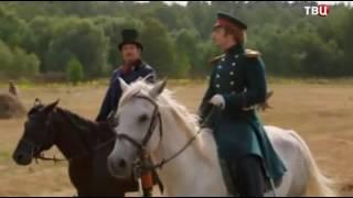 Эффект Богарне (5 серия) Историко-мистические приключения. Сериал, триллер
