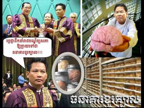 Cambodia Hot News Today ,  WKR World Radio Khmer News, Evening 08 14 2017  News , Neary Khmer