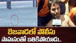 NDRF Team Rescued a Man At Prakasam Barrage