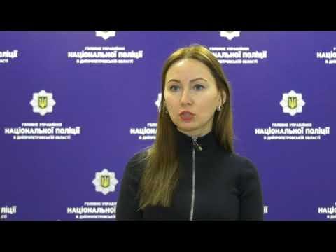 Влаштували бойові дії у центрі міста: На Дніпропетровщині затримали банду кілерів