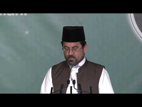 Tilawat and Translation   Ansarullah UK Ijtema 2018