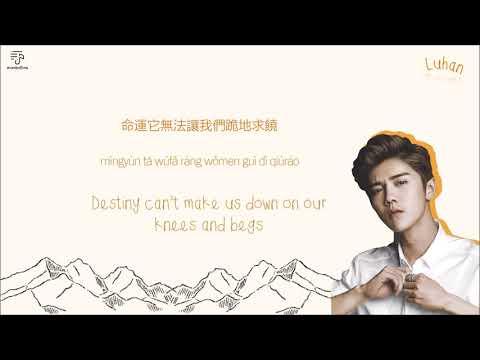 LUHAN 鹿晗 - Sky Hunter 追梦赤子心 Color-Coded-Lyrics Chi l Pin l Eng 歌词 by xoxobuttons