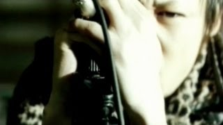 DIR EN GREY - Kodou (Official Video) taken from the album Withering...
