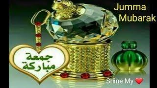 💜💜Jumma Mubarak Dua💜💜Latest WhatsApp greetings💜💜