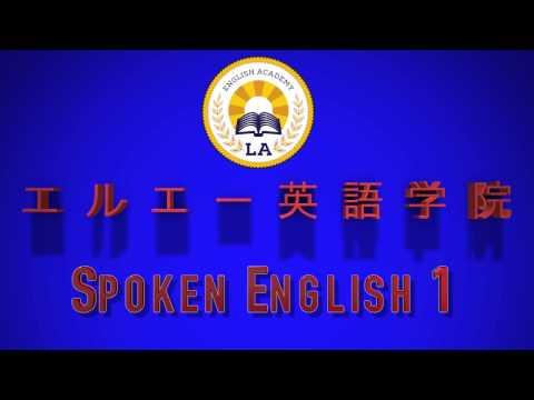発音の仕方-Part1-