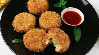 ইফতারে ভীষণ মজার ও আনকমন রাশিয়ান চিকেন কাটলেট | Chicken Russian Cutlets | Chicken Cutlet  Bangla