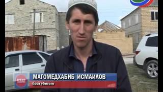 В селе Губден убит директор школы