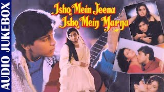 Ishq Mein Jeena Ishq Mein Marna | Divya Dutta |Kumar Sanu & Sadhana Sargam|JUKEBOX|Hindi Movie Songs