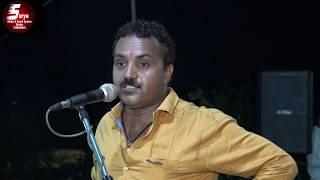 Ramkishor mukhiya ji bhajan