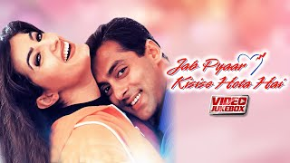 Jab Pyaar Kisise Hota Hai All Songs Video Jukebox | Salman Khan | Twinkle Khanna | Namrata Shirodkar
