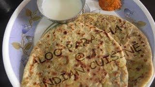 Punjabi Recipe : Stuffed Aloo Paratha | Alu Ka Paratha