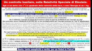 イタリアではアインシュタインの理論が洗練されています。 結果はロマノ...
