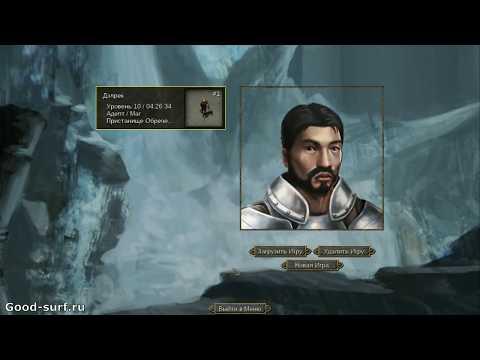 Обзор и прохождение RPG игры Flare часть 8