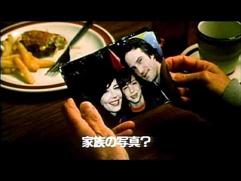 【映画】★ストーカー(あらすじ・動画)★