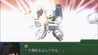 【第3次スパロボα】 VF-1S・Sバルキリー(輝機)全武装