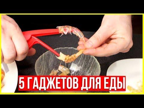 ЕЩЁ 5 ИНТЕРЕСНЫХ