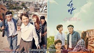 Video 7 Drama Korea terbaik juni 2017 download MP3, 3GP, MP4, WEBM, AVI, FLV Maret 2018