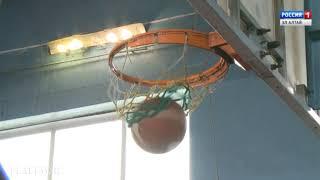 В Горно Алтайске состязались юные баскетболисты