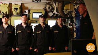 Как становятся подводниками. 27.07.2017