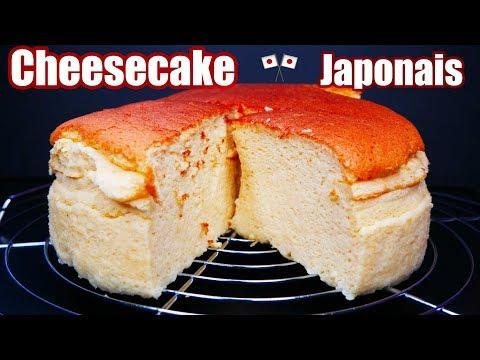 cheesecake-japonais-(façon-rikuro)-facile-et-rapide-🇯🇵🍰