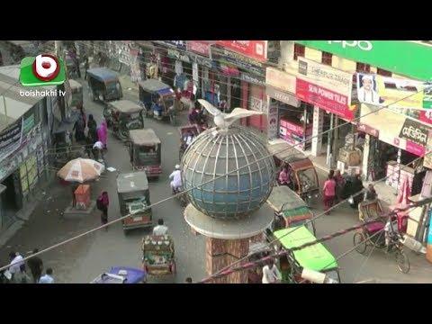 এবার শেরপুর জেলার ১ লাখ ২৮ হাজার ৭শত ৯৩ জন নতুন ভোটার   Sherpur Election   Latest News