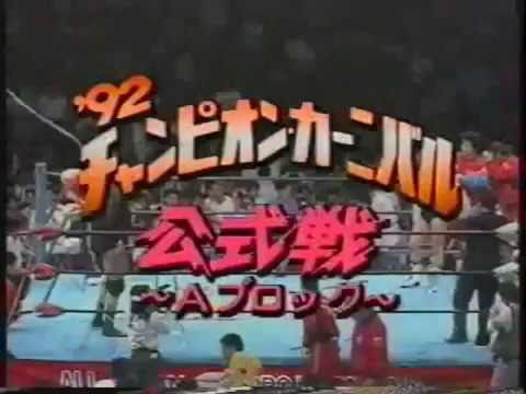 tsuruta single personals Japanese legend mitsuharu misawa dies in the  when misawa wanted to concentrate on single matches  his singles win over tsuruta in the summer of.